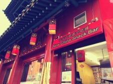 China Town (7)